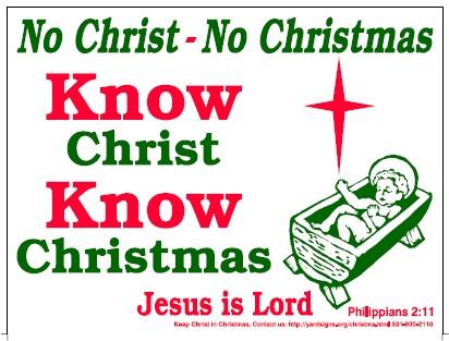 No_Christmas